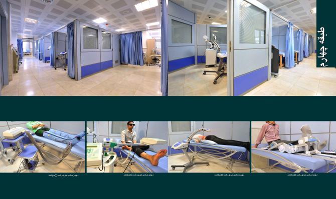 درمانگاه تخصصی شفا